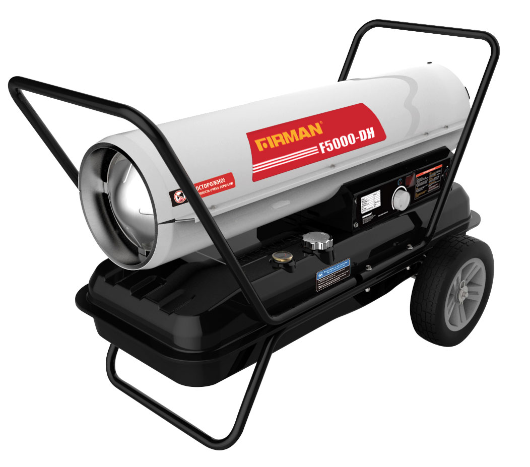 Нагреватель дизельный F 5000-DH