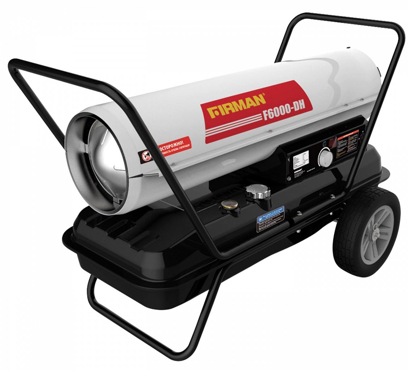 Нагреватель дизельный F 6000-DH