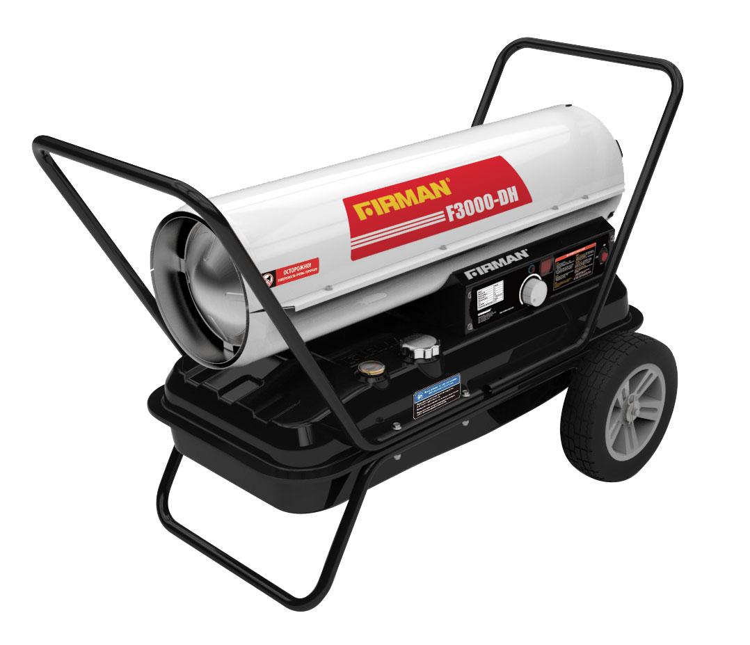Нагреватель дизельный F 3000-DH