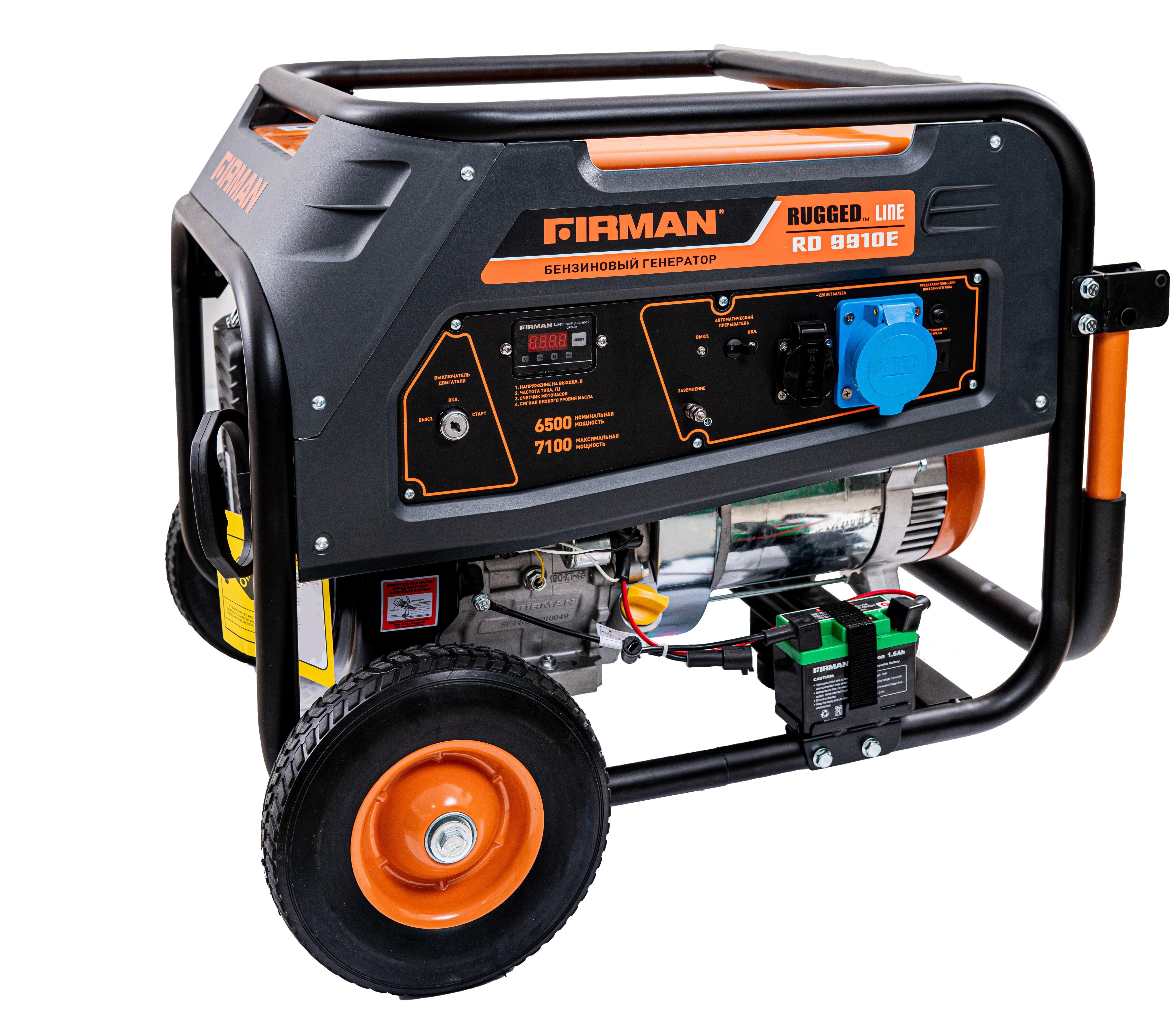 Генератор бензиновый RD9910E